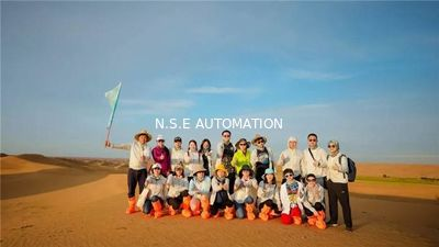 N.S.E AUTOMATION CO., LIMITED